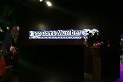 Led reclmae Ziggo-members